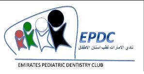 EPDC logo - dina.JPG
