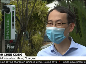 Charge+ affirms roll-out plans despite pandemic on CNA