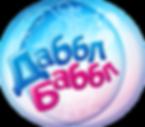 Даббл Баббл, курс для детей, английский язык, творчество