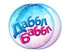 ДабблБаббл, английский язык, творчество