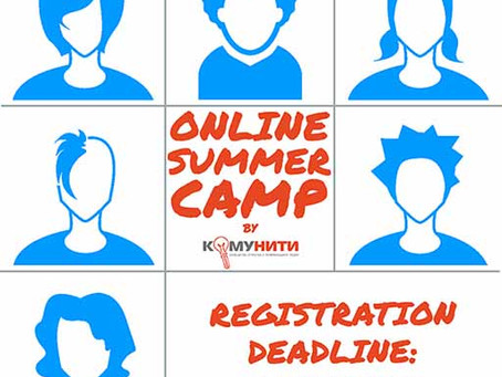 Запускаем ONLINE SUMMER CAMP!