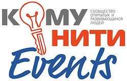 интересные ивенты в Алматы, ивенты для детей и взрослых