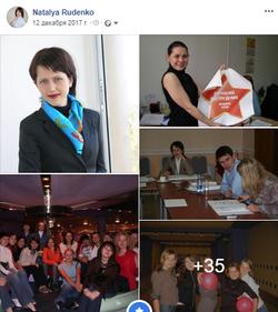 20 лет компании SENAT