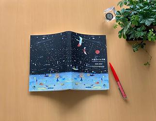 book_12.jpg