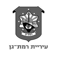 מדיה חברתית לעיריית רמת - גן