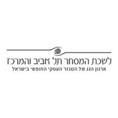 מדיה חברתית ללשכת המסחר ישראל