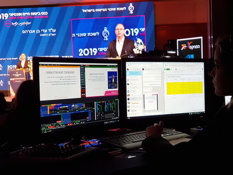 Digital Conference