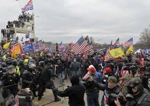 EE.UU.: Policía del Capitolio rechazó ayuda federal