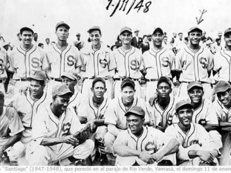 73 aniversario de la tragedia de Río Verde; béisbol de la época quedó huérfano