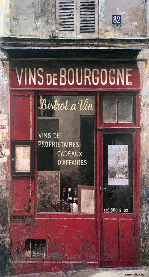 CHIU TAK HAK, VINS DE BOURGOGNE 40X80