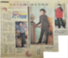 H9.6.220読売新聞.jpg