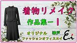 動画ー1bana-.jpg