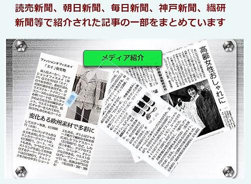 メディア.JPG
