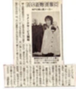 H19.神戸新聞.PNG