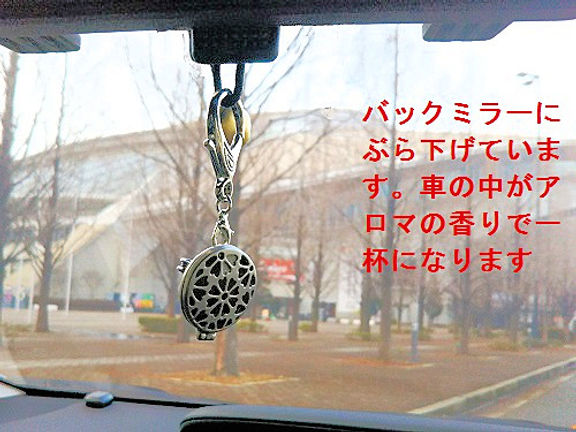 in-a-car-2.jpg
