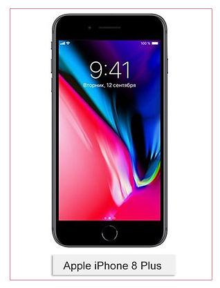 iPhone_8-Plus.jpg