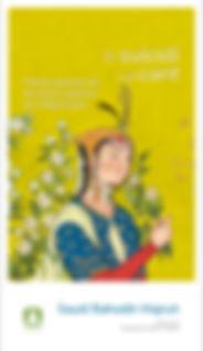 Portada_el_suïcidi_i_el_canta_(marco).jp