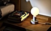lamp holder 4 .png