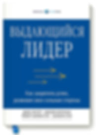 Выдающийся лидер Джон Зенгер, Джозеф Фолкман, Роберт Шервин-младший и Барбара Стил