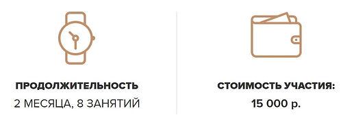 ЦЕННИК-min.jpg