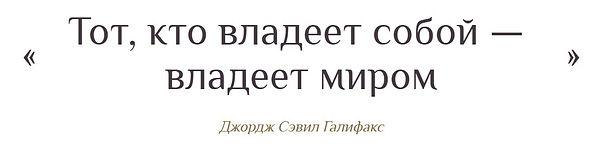 Елена Сидоренко | Эмоциональный интеллект в бизнесе | Generating Group | www.super-trening.com 