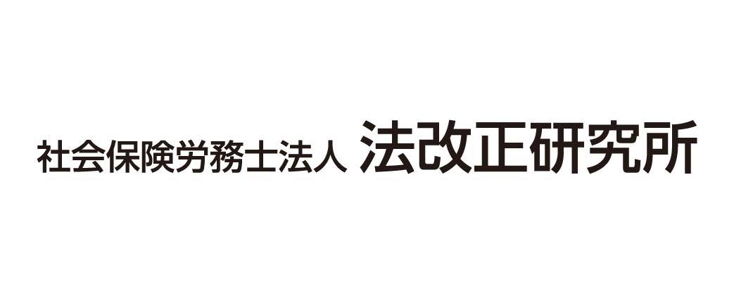 Kaisei Labo 社名ロゴ