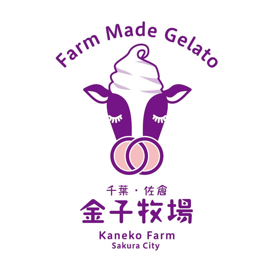 金子牧場 直売所 ロゴ