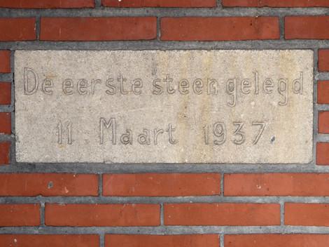 Dirk Huizingastraat