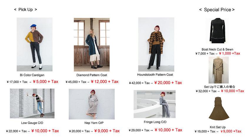 Family-Sale-pickup(19.12).jpg