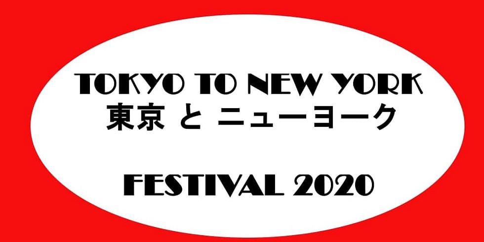 Tokyo to New York Festival 2020