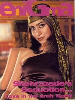 Enigma Magazine Cover Egypt