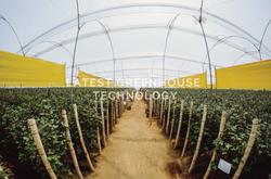 LATEST GREENHOUSE TECHNOLOGY