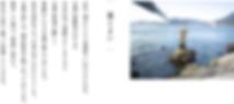 スクリーンショット 2020-06-16 22.42.43.png