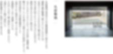 スクリーンショット 2020-06-16 22.43.29.png