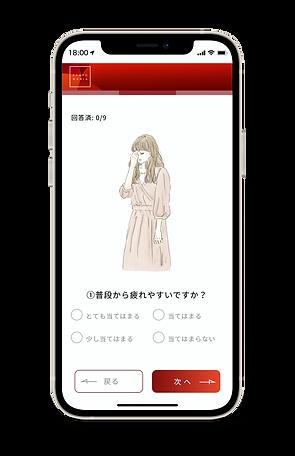 iPhone-12-Mockup-Set-復元-復元-min.png