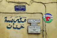 Maroc 034