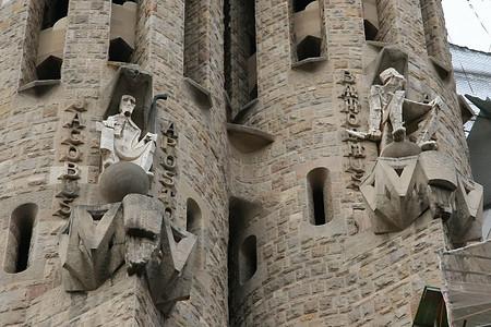 Sagrada Familia (Barcelone) 014