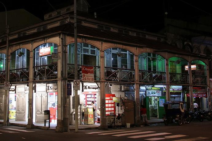 Iquitos 018