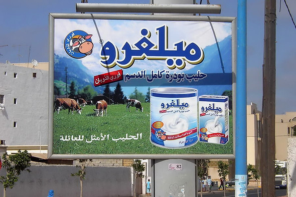 Maroc 010