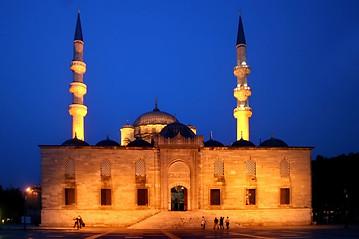 La mosquée neuve