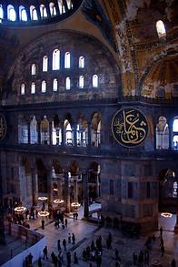Basilique Sainte-Sophie (Hagía Sophía)