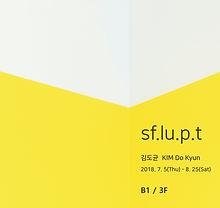 갤러리비케이 현수막_김도균전(outline)-01.jpg