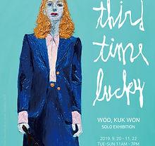 Thirdtime Lucky_우국원개인전_포스터_최종.jpg