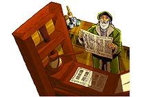 Bookpress2.jpg