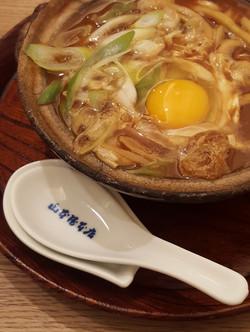 Nagoya Chicken & Egg Udon Noodles