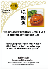 Take-Out Specials