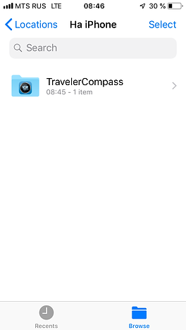 iOS Traveler Сompass and GPS tracker .gpx