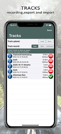 iOS Tracker