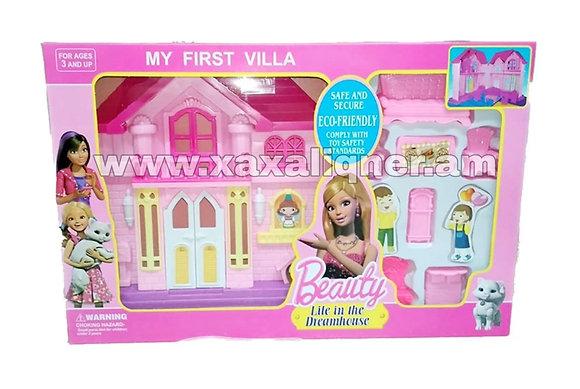 """Բարբի տնակ """"Barbie"""""""
