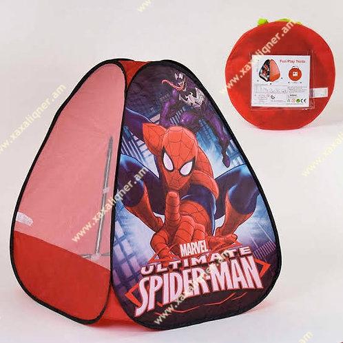 """Մանկական տնակ-վրան Սարդ Մարդ """"Spider-Man"""""""